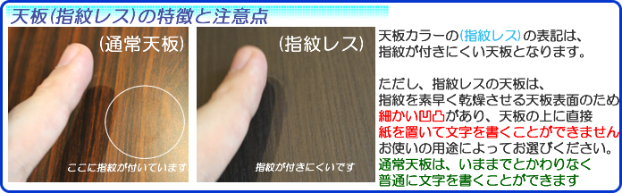 会議用テーブル E-KKEシリーズ