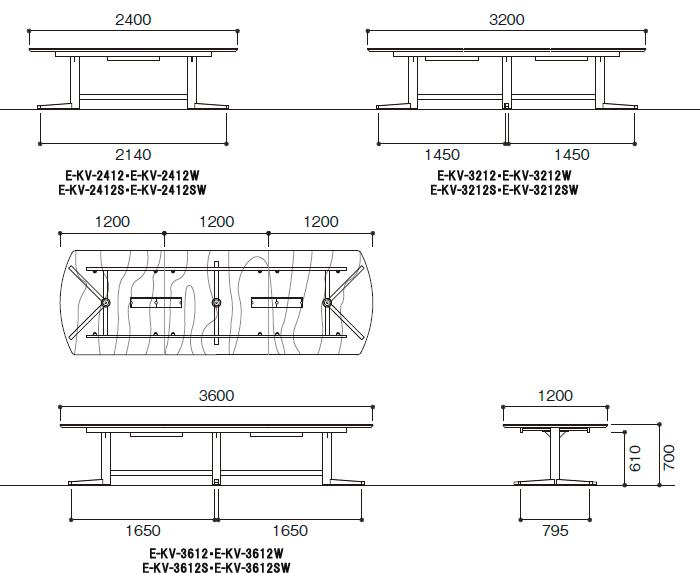 会議用テーブル E-KVシリーズ 図面