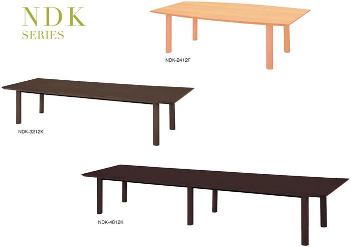 会議テーブル E-NDK